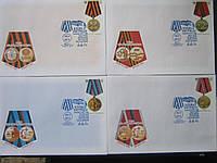 Комплект 4 КПД Медали боевые награды Донецк 2017