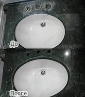 Реставрация - удаление помутнения мрамора