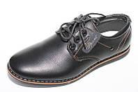 Туфли Леопард (W23-1) Туфли для мальчиков (школа).
