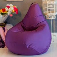 Купить bean bag грушу фиолетового цвета