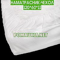 Непромокаемый махровый наматрасник - чехол в детскую кроватку 60х120 для матраса. толщиной до 20 см 2959 Белый