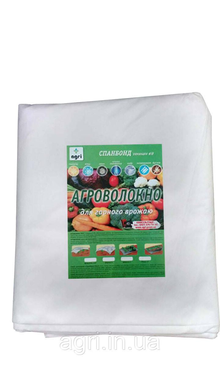 Агроволокно Агротекс 50 г/м² (3,2*10м), защита от морозов, укрытие на зиму растений