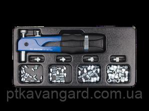 Заклепочный пистолет с набором заклепок 85пр. King Tony 21-30-09MR