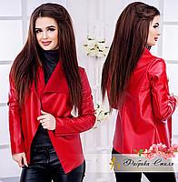 Женские легкие куртки и ветровки