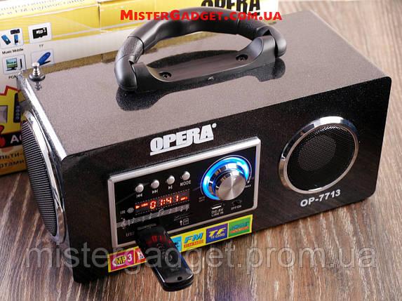 Портативная MP3 Колонка OPERA-7713. USB AUX SD FM Опера 7713, фото 2