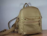 Женский городской рюкзак цвет бежевый