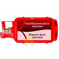 Баллон пропан-бутан металл Беларусь 27л.  Жидкая-фаза с наличием сифонной трубки.