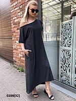 Стильное платье 0286(32)