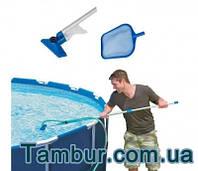 Набор для чистки бассейнов INTEX