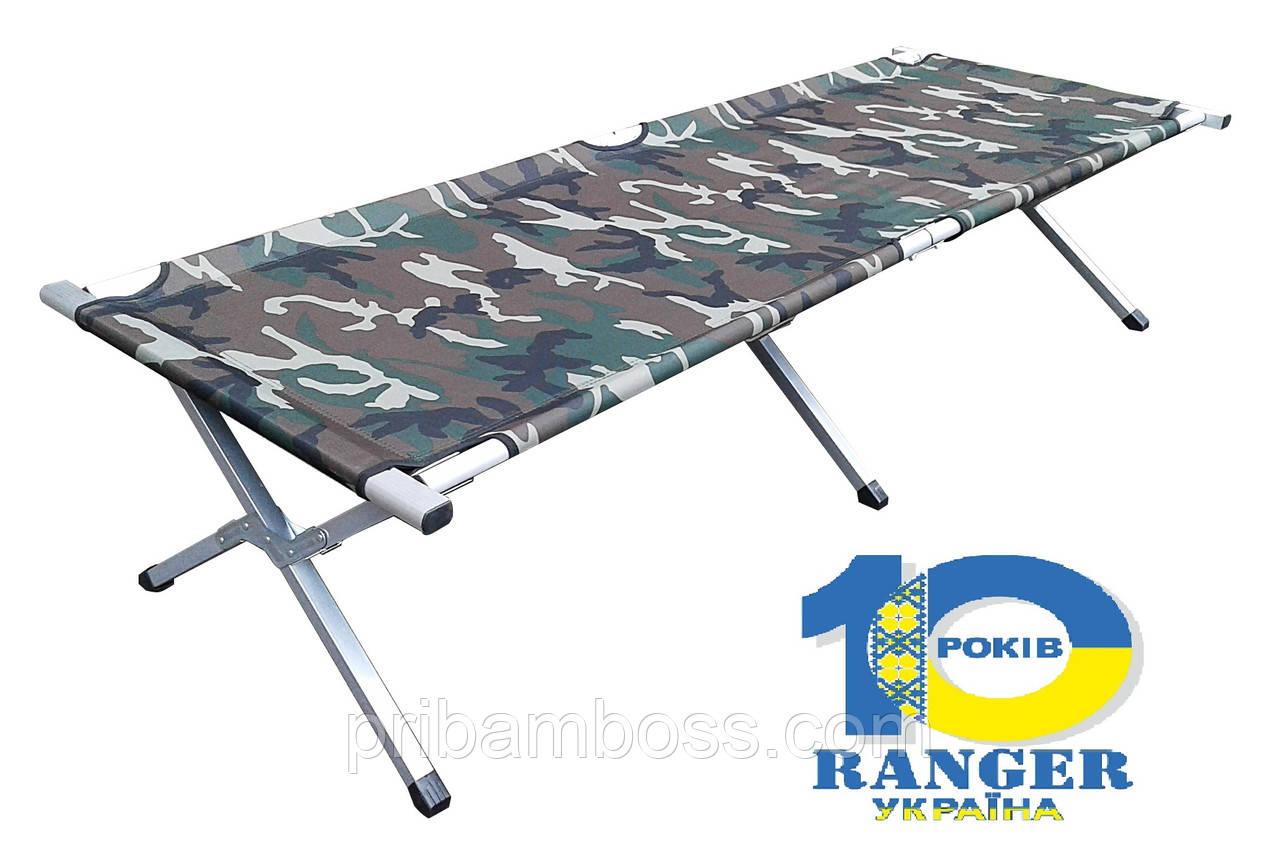 Раскладушка алюминиевая Ranger Military
