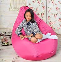 Кресло груша для девочки