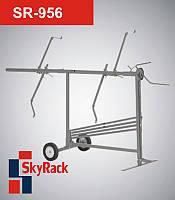 Мобильный стенд для окраски съемных деталей Sky Rack SR-956