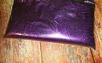 Глиттер цвет Фиолетовый
