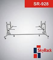 Стенд для работы с кузовами Sky Rack SR-928