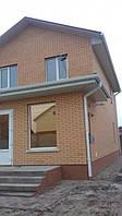 Продам дом в Борисполе с ремонтом. +380 (67) 408-12-15 звоните! Виктор
