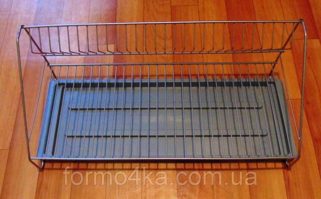 Сушка для посуду одноярусна 51 см