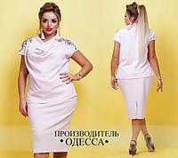 Блуза!!!Топ продаж!