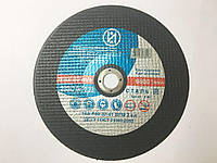 Зачеснойной круг по металлу на болгарку Иршава (ИАЗ),230х22х6