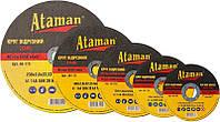 Отрезной круг по металлу на болгарку Атаман (ataman),125х22х1.2