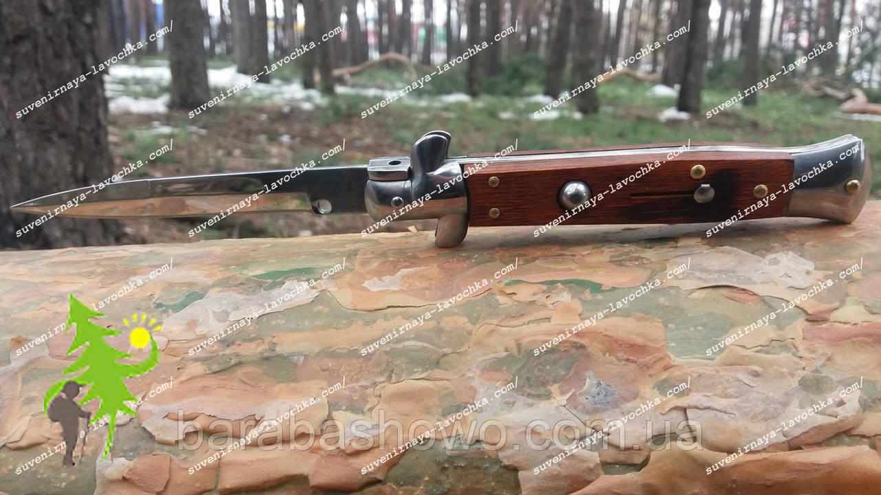 Нож выкидной Стилет Испанский 013 ABS