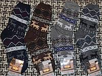 Шкарпетки подвійні шерстяні  чоловічі .