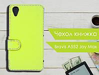 Чехол книжка для Bravis A552 Joy Max