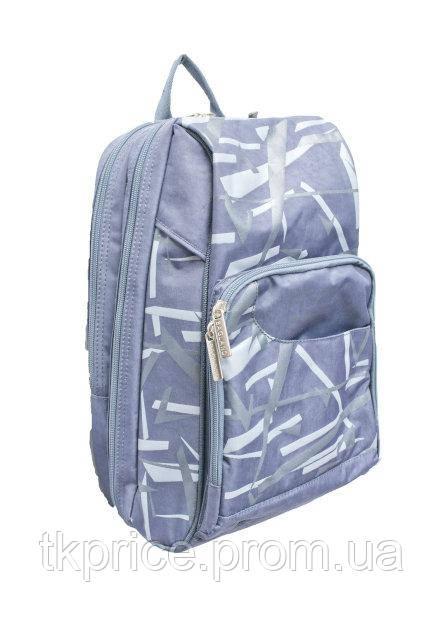 Школьный рюкзак фирмы Bagland серый