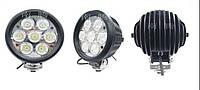 Дополнительные светодиодные фары дальнего света  31-70W