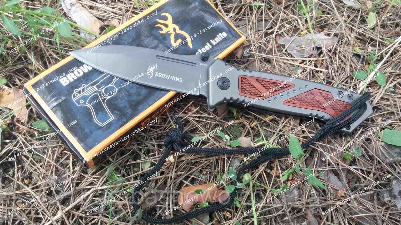 Нож складной DA-53 Browning полуавтомат