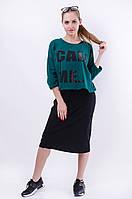 Женский комплект: платье+футболка