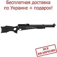 Пневматическая винтовка Hatsan BT65-RB-Elite
