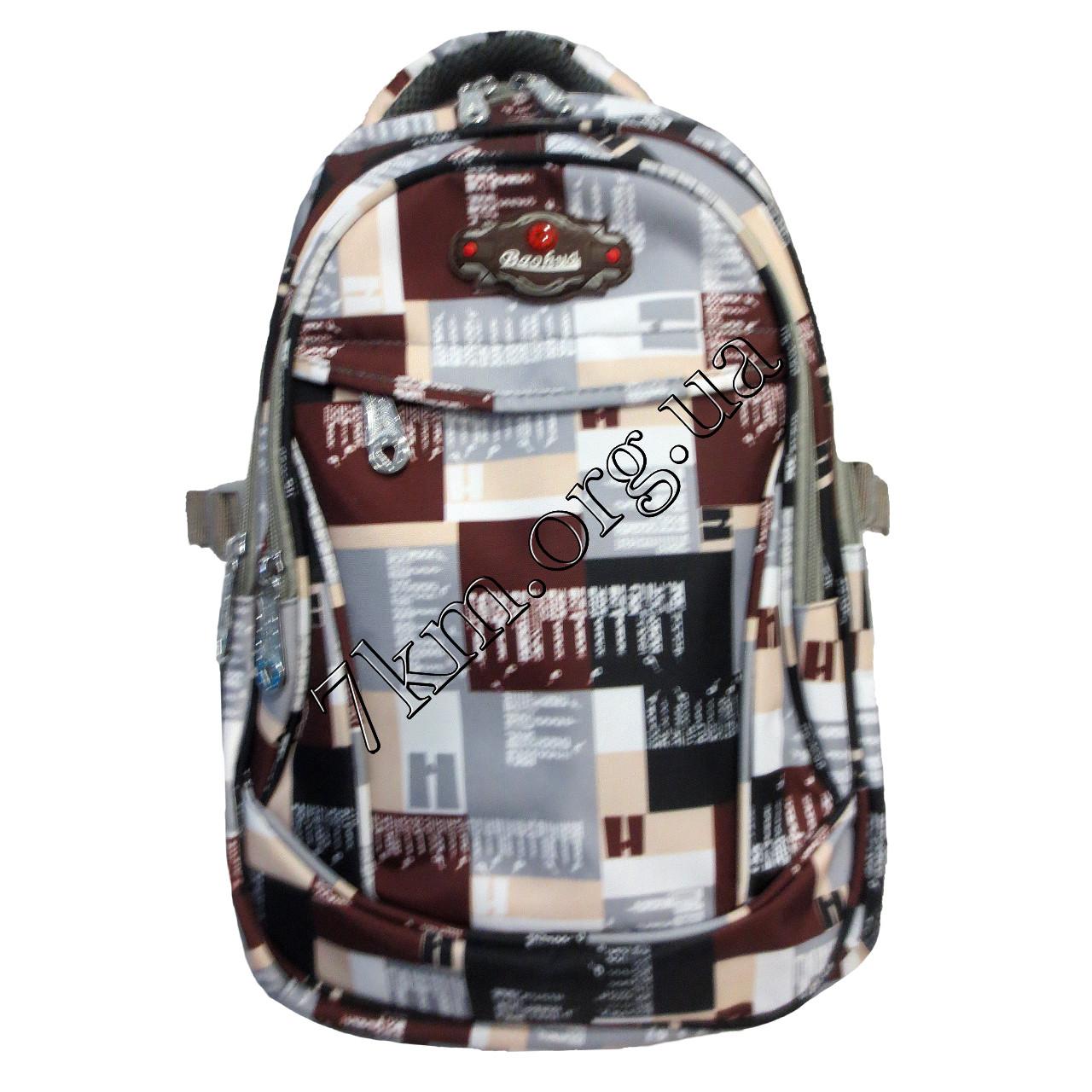 cec5479d6ae3 Школьный рюкзак для мальчиков 40*30 Baohua CR BH 4139A - Детская одежда  оптом 7км