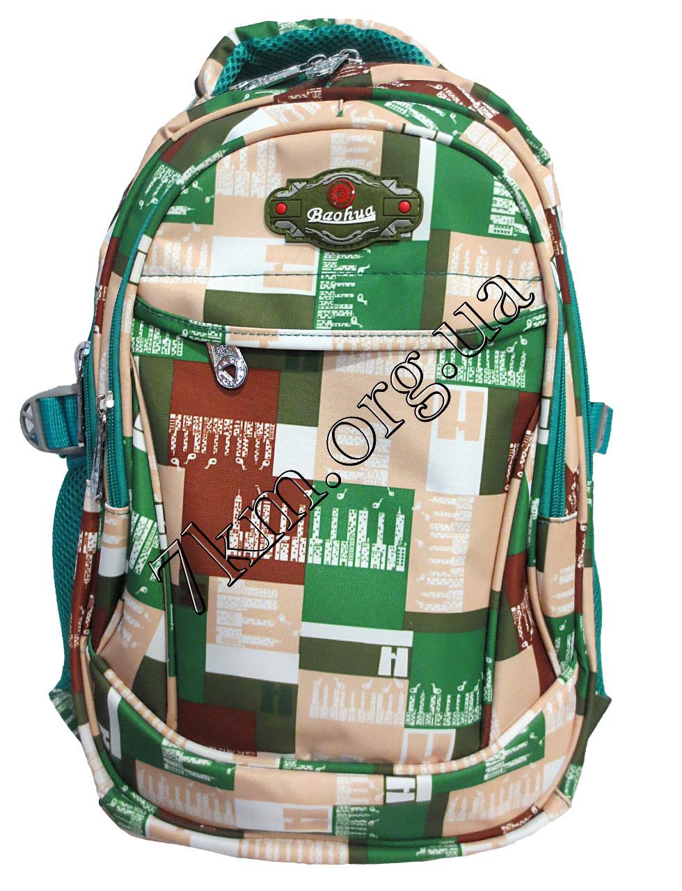7a54587e4388 Школьный рюкзак для мальчиков 40*30 Baohua CR BH 4139A: продажа ...