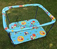 """Манеж детский с крупной сеткой Kinderbox """"Пчелки голубые"""""""