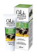 Крем для лица с маслами ОЛИВЫ и КОСТОЧЕК ВИНОГРАДА Коррекция морщин Oil Naturals
