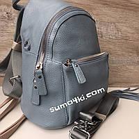 Женский кожаный рюкзак голубой розовый бронзовый, фото 1