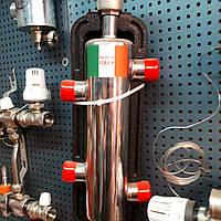 Гидрострелка ITALY