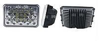 Дополнительные светодиодные фары ближнего и дальнего света  41-45W