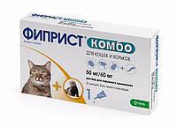 Фиприст Комбо (Spot On) капли на холку для кошек  1 пипетка