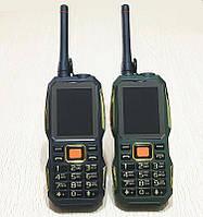 Телефон H-mobile рация  5000mAh 2 SIM карты GPRS/GSM