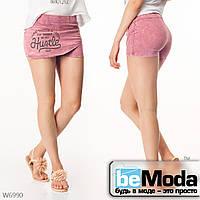 Модные короткий шорты с текстиля с принтом Little Secret розовые