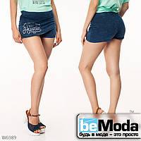 Модные короткий шорты с текстиля с принтом Little Secret синие
