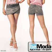 Модные короткий шорты с текстиля с принтом Little Secret графитовые
