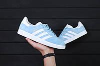 Женские кроссовки Adidas Gazelle Clear Sky/ Адидас Газели / Реплика (1:1 к оригиналу)