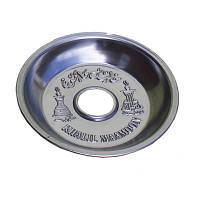 Тарелка для кальяна средняя ( 14см ), тарелка для средних и больших кальянов
