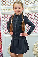 Детский школьный пиджак на кнопках р.116-128, черный трикотаж