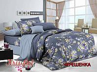 Семейный набор хлопкового постельного белья из Сатина №111293 KRISPOL™
