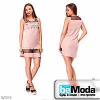 Молодежное кроткое платье с вставками Little Secret розовое