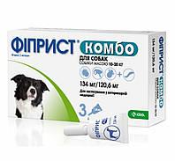 Фиприст комбо (Fypryst Combo) для собак 10-20 кг / 1 пипетка