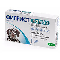 Фиприст комбо (Fypryst combo) для собак 20-40 кг/1 пипетка